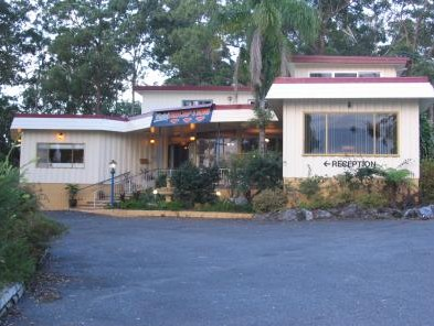 Kempsey Powerhouse Motel - Yarra Valley Accommodation