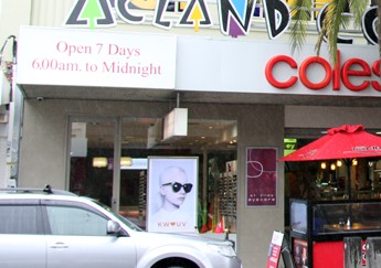 Acland Court Shopping Centre
