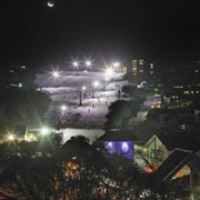 Night Skiing - Yarra Valley Accommodation