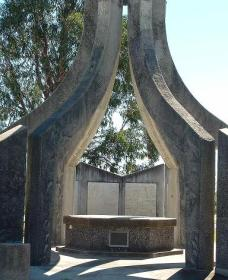 Inverell and District Bicentennial Memorial - Yarra Valley Accommodation