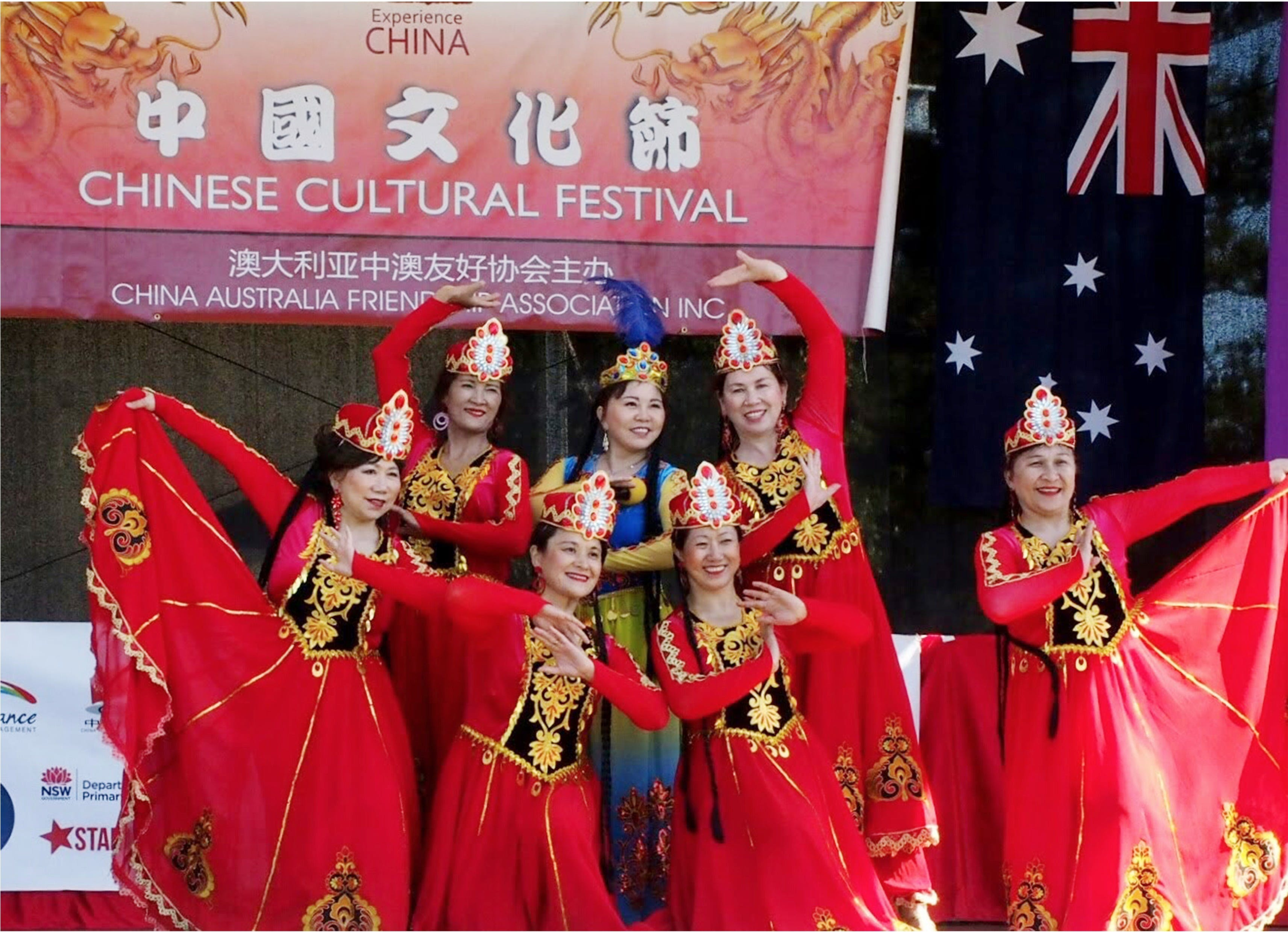 Central Coast Chinese Cultural Festival Moon Festival - Yarra Valley Accommodation